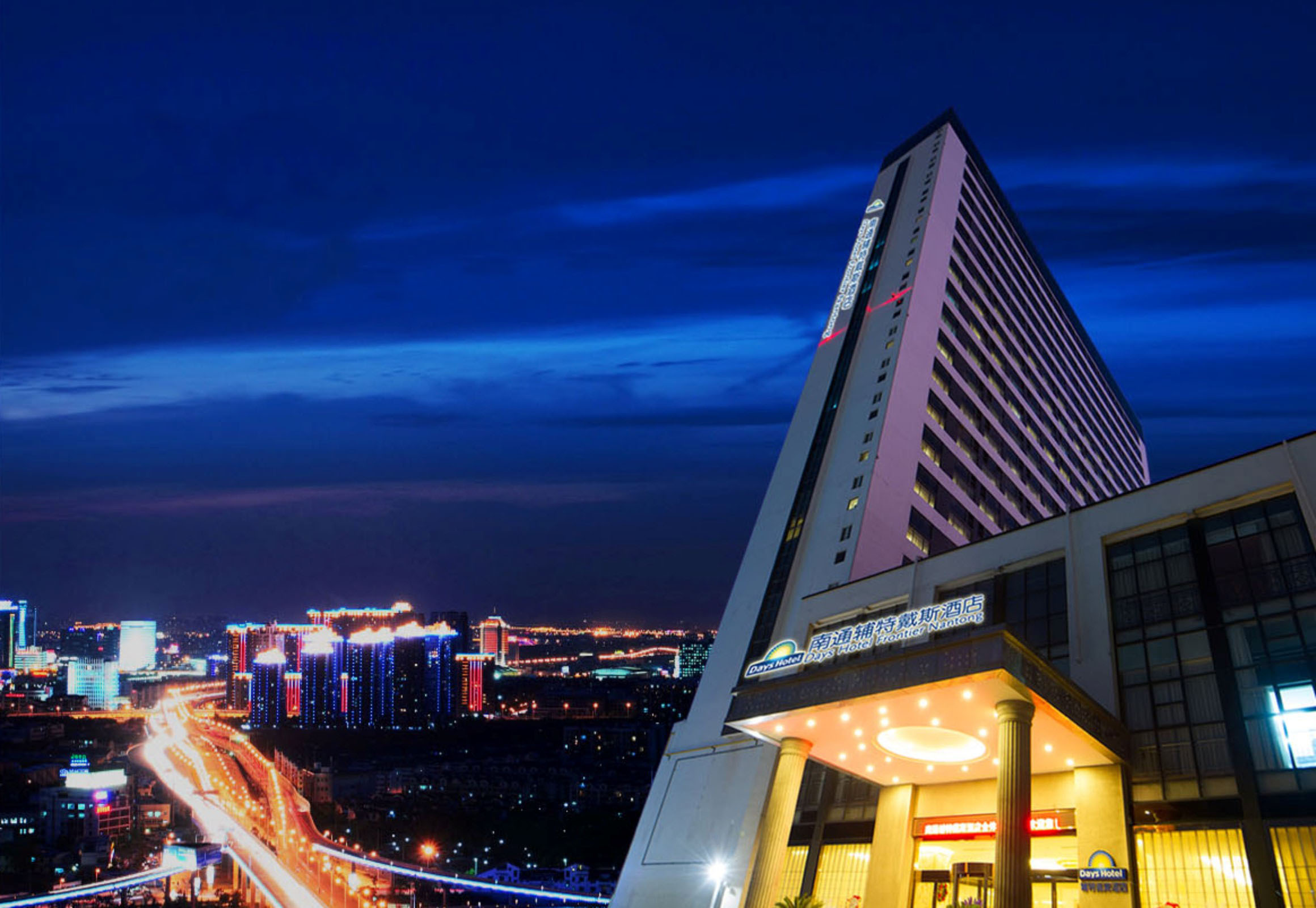RCI expands portfolio with 11 new Frontier Vacation Club - part of Days Hotel China - properties